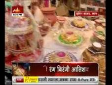 How is UK celebrating Diwali? - Part 2