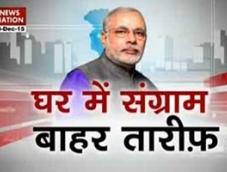 Nation View: Obama praises Modi again