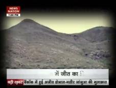 Ranshetray:  All about Bajirao- the Maratha Peshwa