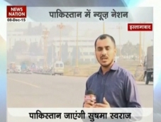 Ahead of Sushma's visit, News Nation in Pakistan
