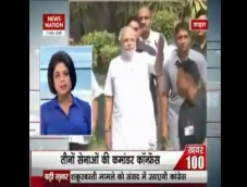 PM Modi to chair commanders' conference