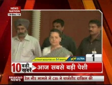 Sonia Gandhi to appear before court