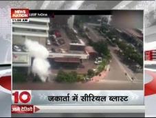 Serial blasts at Indonesian capital Jakarta leaves six dead