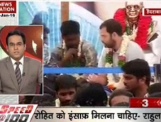 Dalit student suicide: Rahul Gandhi joins hunger strike; BJP slams him