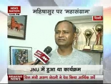 BJP MP Udit Raj embarrasses Smriti Irani