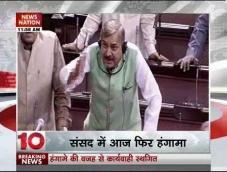 AIADMK creates ruckus in Parliament today