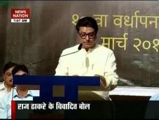 Raj Thackeray raises Marathi issue again, says burn auto-rickshaws