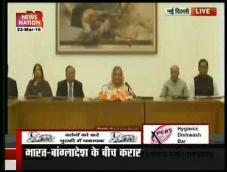 India to give 100 MW more to Bangladesh
