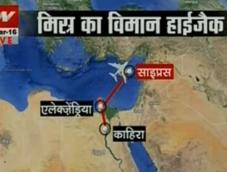 EgyptAir MS181 flight hijack: All passengers released