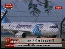 Egypt Air hijack drama ends