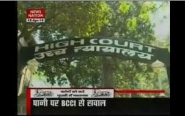 Bombay HC asks BCCI to shift IPL matches of Pune