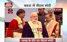 PM Modi inaugurates Shri Mata Vaishno Devi Narayana SS Hospital in Katra