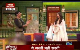 Serial Aur Cinema: Aishwarya rocks Kapil's house
