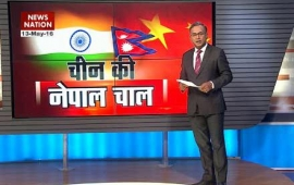 Question Hour: China plays Nepal card against India
