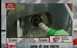 Petrol price hiked By Rs. 2.58/Litre, Diesel By Rs. 2.26/Litre
