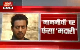 Nation Agenda: Irrfan Khan's statement sparks controversy
