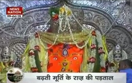 Rahasya: The mystery of Ganesha idol in Chittoor
