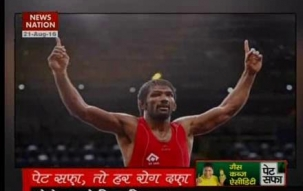 Indian wrestler Yogeshwar Dutt loses 3-0 against Mandakhnaran in qualifying round