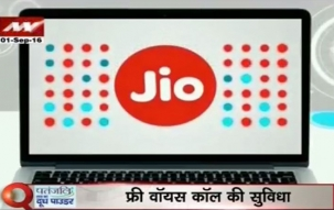 Question Hour: All about Reliance Jio 4G launch