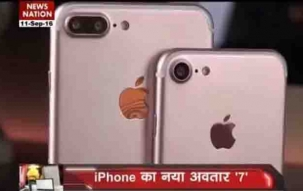 G3: India launch of Apple iPhone 7, iPhone 7 Plus on October 7, price starts at Rs 60,000