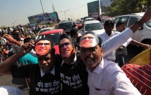 Nation View: MNS protests outside Karan Johar's office
