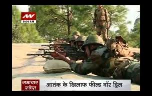India-US Yudh Abhyas focuses on terror attacks