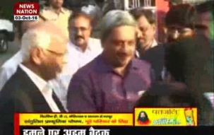 Headlines at 11am on Oct 3: Parrikar calls high level security meet after Baramulla attack