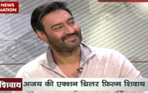 Watch Exclusive Interview of Shivaay's starcast on Newsnation