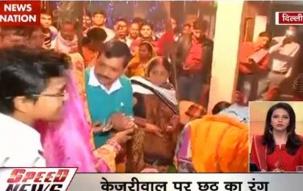 Speed News at 8AM on Nov 7: Delhi CM  Arvind Kejriwal took part in various areas of Chhath Ghat