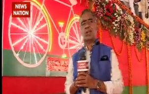 Nation Reporter: Samajwadi Party celebrates silver jubilee