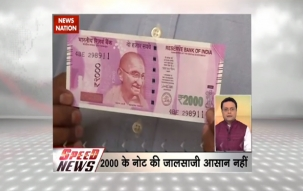 8 AM Speed News: Rs 2000 note cannot be counterfeited, says Government