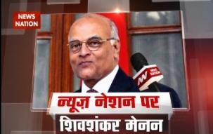 Demonetisation will not stop cross-border terrorism, says former NSA Shiv Shankar Menon