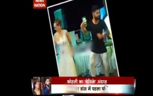 Stadium: Virat Kohli and Anushka Sharma dance in Yuvraj Singh's wedding