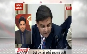 Speed News: Central cabinet meet at 6 PM, No change in repo rate by RBI