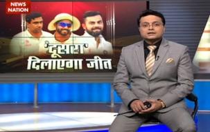 Stadium: India vs England, Chennai Test, Day 1: Moeen Ali remains unbeaten on 120 runs