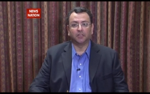 Cyrus Mistry on Monday announces his resignation from all listed Tata Group companies