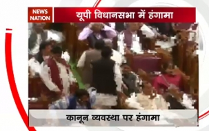 Uproar in UP Legislative Assembly