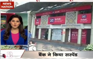 Speed News:  ED arrests Kotak Bank manager on charges of money laundering in Delhi