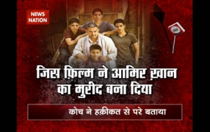Khabron Ka Panchnama: Dangal lands in fresh trouble over a scene in the movie