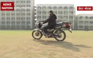 Engineering students develop eco-friendly bike