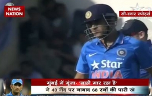 Stadium: Dhoni's last innings as captain goes in vain as England defeat India A by 3 wickets