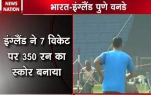 India v England first ODI: Stokes blitz powers visitors to 350