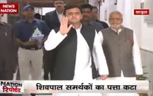 Nation Reporter: Samajwadi Party releases list of 191 candidates; Shivpal Yadav gets ticket