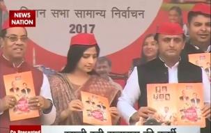 India via UP: Akhilesh releases SP manifesto; Mulayam, Shivpal give a miss