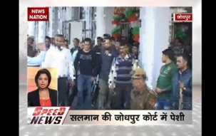 Salman Khan and 4 other bollywood actors to appear in Jodhpur court in Blackbuck poaching case