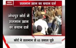 Blackbuck poaching case: Salman Khan records statement, pledges innocence before Jodhpur court