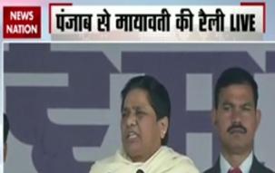 BJP working with anti-reservation mindset: BSP supremo Mayawati