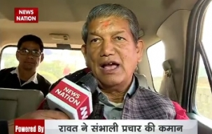 Exclusive interview with Harish Rawat:  People of Uttarakhand have faith in me