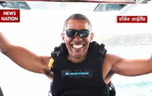 Barack Obama enjoys water-sports at Virgin Islands