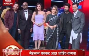 Serial Aur Cinema 1 FATAFAT: Shahid Kapoor and Kangana Ranaut promote 'Rangoon'
